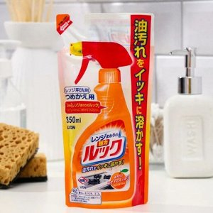 """142072 """"Look"""" чистящее средство для плит с эфектом распыления и ароматом апельсина (сменная упаковка) 350мл"""