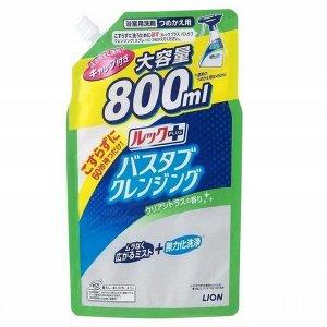 """302438 Чистящее средство для ванной комнаты """"Look Plus"""" быстрого действия (с ароматом цитруса) мягкая упаковка с крышкой 800 мл"""