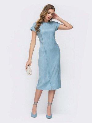 Платье Лаконичное коктейльное платье-миди на торжество из плотной костюмной ткани. Модель с диагональной складкой на полочке и V-образным вырезом по спинке. Хорошо подойдёт обладательницам типов фигур
