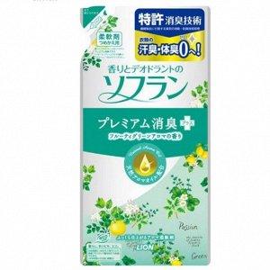 """283157 """"Sofran Aroma"""" кондиционер для белья c ароматом яблока и цитрусовых фруктов 450 мл (мягкая упаковка)"""
