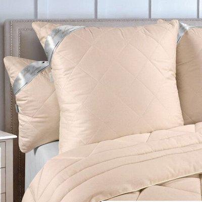 Мягкие Подушки, Теплые Одеяла, Наматрасники, Чехлы на мебель — Подушки Квадратные