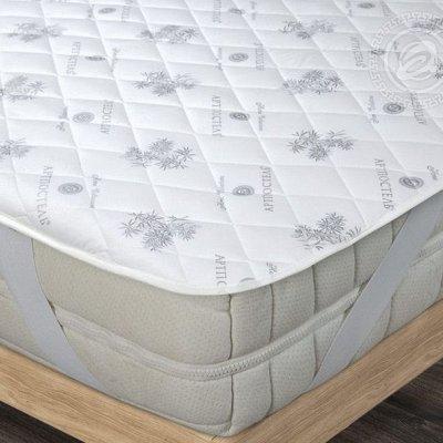 Мягкие Подушки, Теплые Одеяла, Наматрасники, Чехлы на мебель — Наматрасники ширина 140-160 см