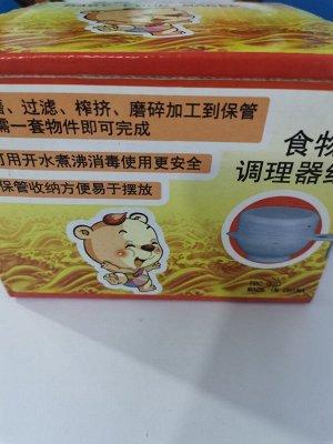 Набор для приготовления пищи малышу