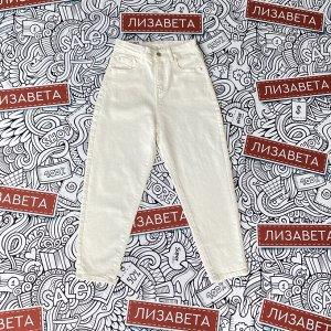 Джинсы Новинка в ассортименте от 15.06. Летние джинсы молочного оттенка джинсы модели МОМ. Ткань плотная,хорошо тянутся. Идут в размер. Отлично садятся по фигуре.