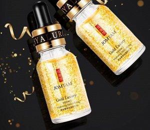 Сыворотка уменьшающая поры с частичками золота JOMTAM Gold Luxury Essence 15 мл