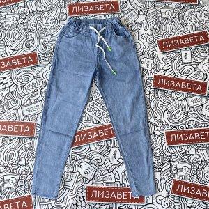 Джинсы Новинка в ассортименте от 15.06. Легкие летние джинсы зауженные к низу с резинкой по поясу. Очень комфортные для летнего отдыха. Немного маломерят. Лучше взять на размер в большую сторону, тогд