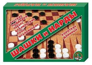 Набор игровой: шашки и нарды