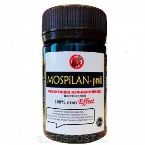Моспилан (MOSPiLAN-profi) 2,5гр 1/100