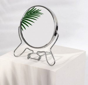Зеркало складное-подвесное, двустороннее, с увеличением
