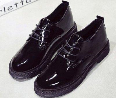 Хорошие новости😍Яркие кроссовки всего за 915р — -50% на ВСЕ Лоферы