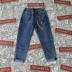 Джинсы Новинка в ассортименте от 15.06. Комфортные джинсы с высокой посадкой на резинке по поясу. Ткань плотная со стрейч. Идут в размер. Обратите внимание на Большие удачные карманы- визуально стройн
