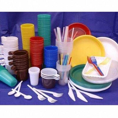 Все для декора и упаковки! Разнообразие одноразовой посуды — Одноразовая посуда