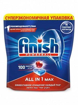 ФИНИШ All in 1 Таблетки для посудомоечной машины /100