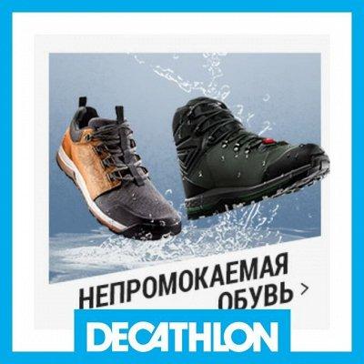 7✔DECATHLON - непромокаемая, удобная обувь для походов