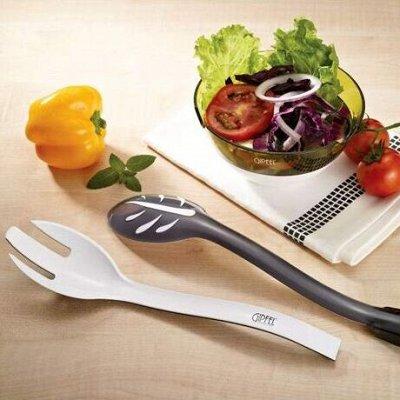 GIPFEL — правильная посуда в Вашем доме — Прочие кухонные принадлежности