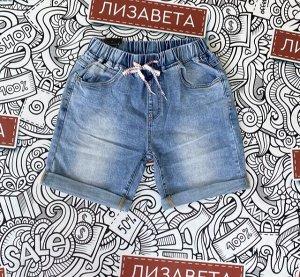 Шорты Новинка в ассортименте от 15.06. Шорты  с  отворотом по низу и поясом резинкой. Ткань плотная джинса со стрейч- очень комфортные для летнего отдыха. Модель идет в размер. За счет удобного шнурка