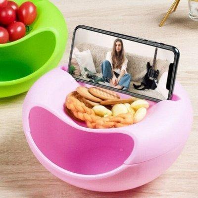 🥑Секреты Настоящей Хозяюшки! Товары для дома — Двойная тарелка для снеков (семечек) и подставка для телефон