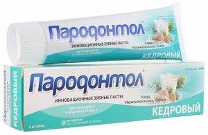 Зубная паста Кедровый