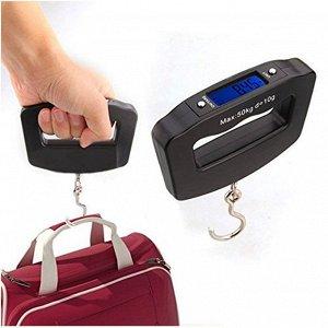 Весы багажные электронные