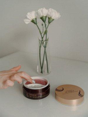 Крем для кожи вокруг глаз La Soyul Premium (патчи)
