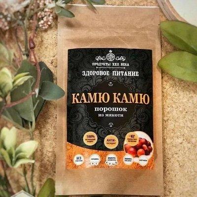 Ягоды годжи – популярная диетическая добавка — Камю камю Суперфуд