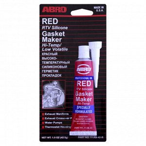 Герметик прокладок (красный) 42,5 г