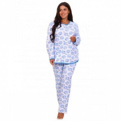 МодноСтильно трикотаж из Иваново — Пижамы