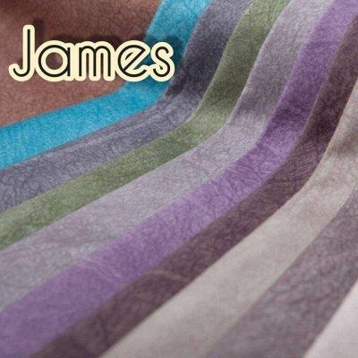 TEXTILE➕ Всё для штор, мягкой мебели, текстиль для дома — Ткань мебельная James (микрофибра)