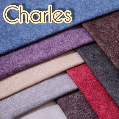 TEXTILE➕ Всё для штор, мягкой мебели, текстиль для дома — Ткань мебельная Charles (микрофибра)