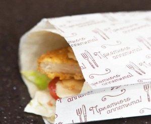 "Пакет бумажный под ШАУРМУ с рис. ""Приятного Аппетита"" 220*900*40мм жирост, бел 100шт AVIORA, 1/25уп"
