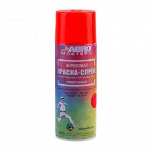 Краска-спрей флуоресцентная ABRO MASTERS (красная)
