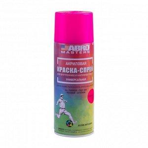 Краска-спрей флуоресцентная ABRO MASTERS (розовая)