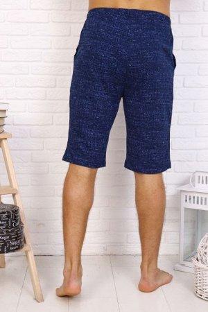 Мужские шорты 2042