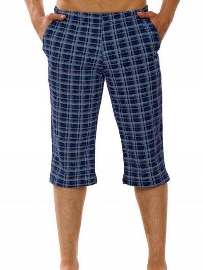 Океан текстиля — носки, трусы упаковками. Одежда для дома — Мужской трикотаж. Бриджи и шорты