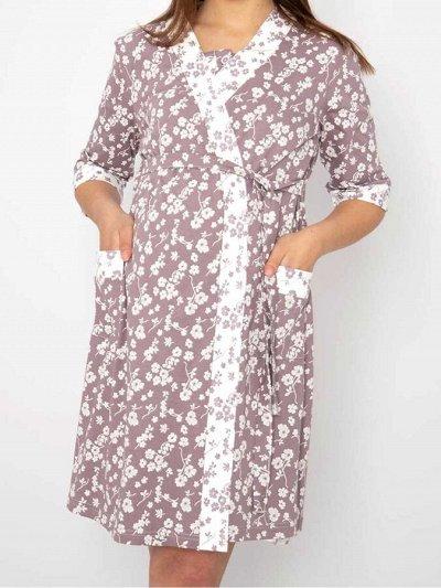Океан текстиля — носки, трусы упаковками. Одежда для дома — Женский трикотаж. Пеньюары