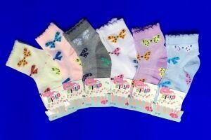 BFL носки детские сетка на девочек
