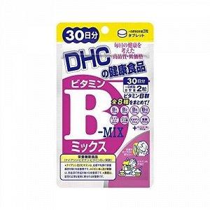 DHC витамин В mix, 30дней