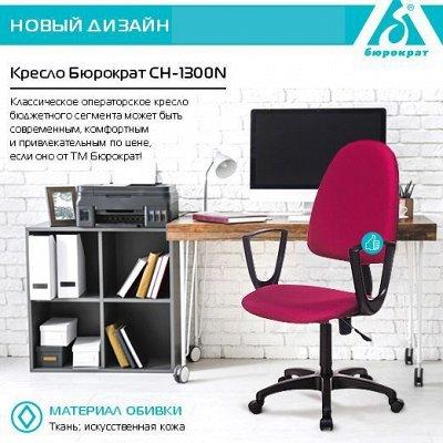 Современные игровые кресла — Серия кресел по лучшей цене — от 2677 руб