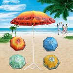 Пляжный зонт, 200 см