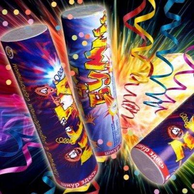 PARTY-BOOM — все для твоего праздника и куража! Шары — Хлопушки, бенгальские огни