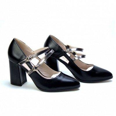 Обувь на любой вкус и кошелек-26. Большая распродажа до -90% — Туфли от 195 руб! Скидки до 90%