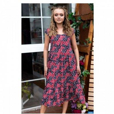 = ✦™IUSIA✦ - Доступная одежда для всей семьи◄╝ — Сарафаны женские