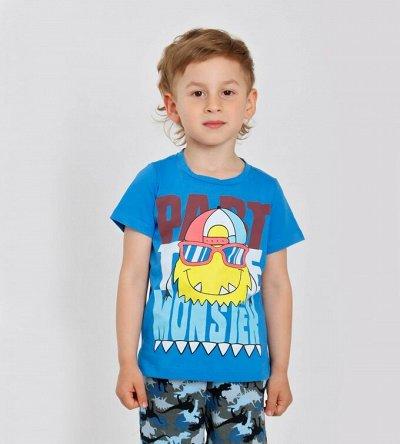 Долгожданная j-kids™ * одежда для деток — Мальчики 2-4 года