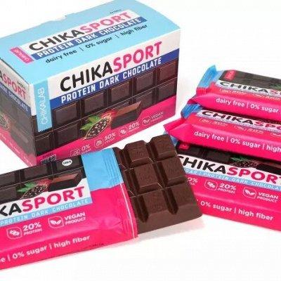 Bombbar и Chikalb — Большая закупка спортивного питания — Шоколад, орехи в шоколаде