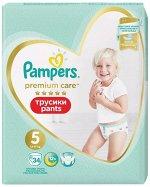 PAMPERS Подгузники-трусики Premium Care Pants д/мальчиков и девочек Junior (12-17 кг) Упаковка 34