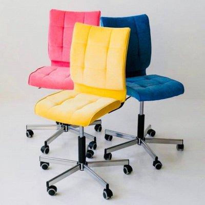 Современные игровые кресла — Шикарные кресла для офиса и дома. До 120 кг