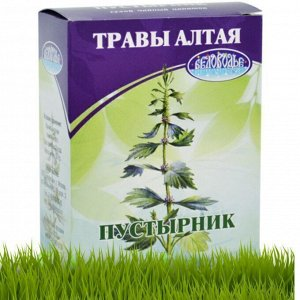 Пустырник, трава, 50 г, коробочка, чайный напиток