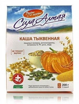 """Каша тыквенная, 200 г, серия """"Сила Алтая"""" (Специалист)"""