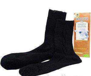 Носки черные из шерсти альпака, р. 25