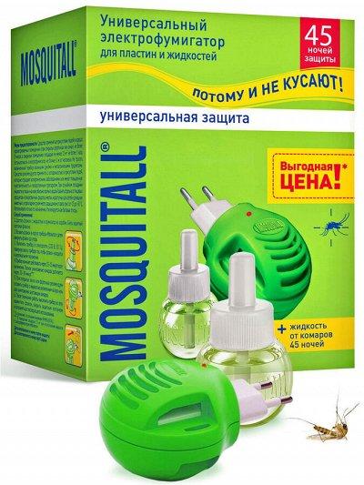 Эмаль спрей и вся бытовая химия для дома и сада🌸 — Средства защиты от насекомых и грызунов